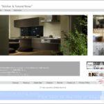 愛知のキッチンメーカーのWEBサイトを作成いたしました
