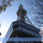 Excite Bit コネタに記事「名古屋テレビ塔」を書きました