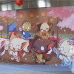 Excite Bit コネタに記事「台湾初の国産テレビアニメーション」を書きました