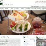 名古屋のカフェのWEBサイトを作成しました