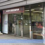 ラジオレギュラー担当番組がJR美濃太田駅のサテスタからの放送に変わりました